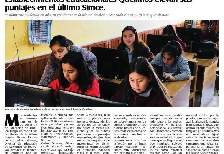 ESTABLECIMIENTOS EDUCACIONALES QUEILINOS ELEVAN SUS PUNTAJES EN EL ÚLTIMO SIMCE.